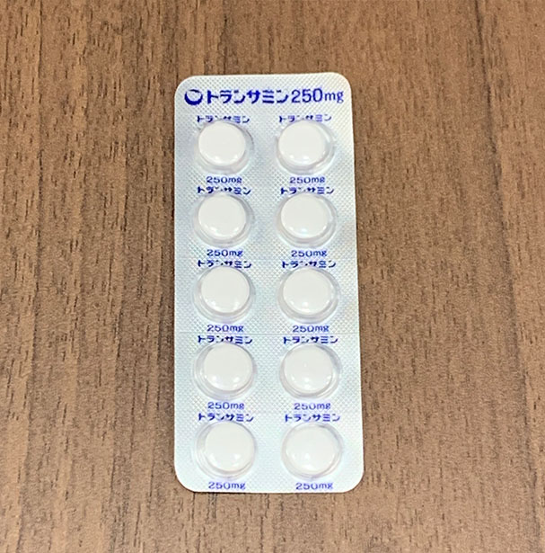 トランサミン(トラネキサム酸錠)
